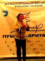 Галина Крётеньи