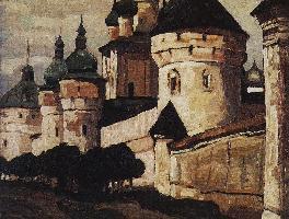 Рерих. Ростов Великий. 1903