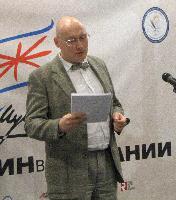 Георг Черный - Приз имени Риммы Казаковой «За лучшее стихотворение о любви»