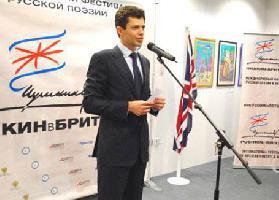Приветственное слово директора Россотрудничества в Великобритании Антона Чеснокова