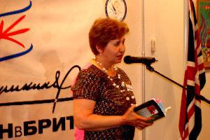 Татьяна Юфит - финалистака