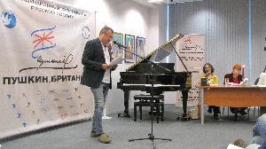 Сергей Мартынов - третья премия