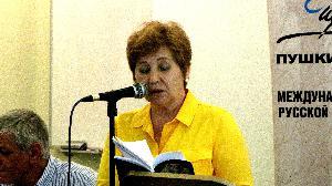 Татьяна Юфит