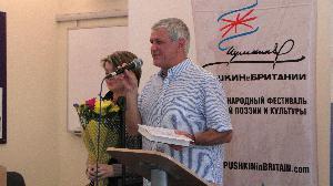 Победитель Поэтического слэма «ПОВЕРХ БАРЬЕРОВ»  Евгения Коробова